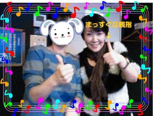 2014年11月8日カラオケ.png