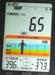 20180829体重たち.jpg