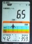 20180831体重たち (1).jpg