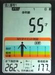 20180831体重たち (4).jpg