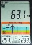 20180902体重たち (2).jpg