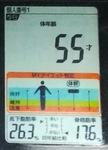 20180902体重たち (4).jpg