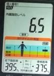 20181205体重たち (1).jpg