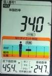 20181205体重たち (3).jpg