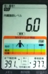 20181206体重たち (1).jpg