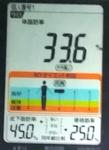 20181206体重たち (3).jpg