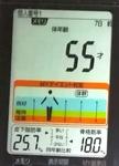 20190119体重たち (4).jpg
