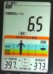 20190123体重たち (1).jpg