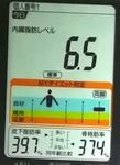 20190124体重たち (1).jpg