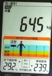 20190125体重たち (2).jpg