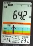20190126体重たち (2).jpg