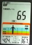 20190128体重たち (1).jpg