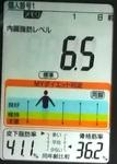 20190129体重たち (1).jpg