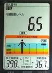 20190130体重たち (1).jpg