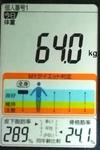 20190130体重たち (2).jpg