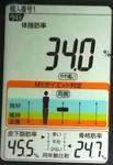 20190201体重たち (3).jpg
