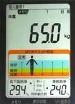 20190208体重たち (2).jpg