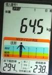 20190209体重たち (2).jpg