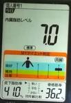 20190210体重たち (1).jpg