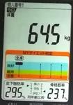 20190211体重たち (2).jpg