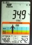 20190215体重たち (3).jpg
