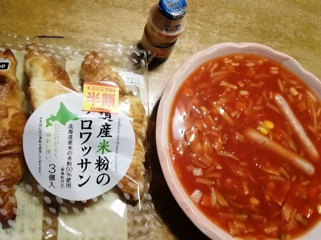 20190219トマトスープ (4).jpg