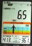 20190219体重たち (1).jpg