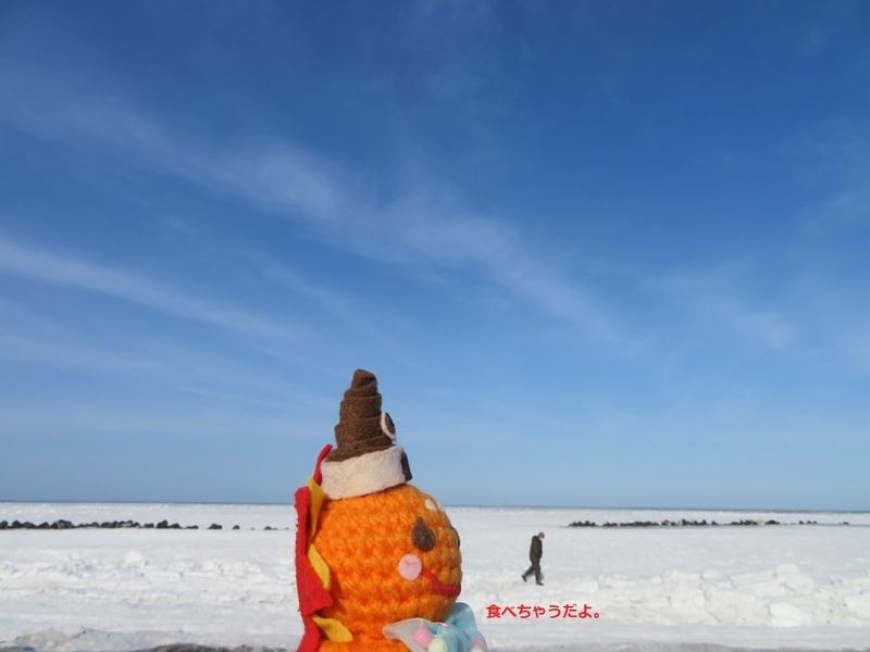 中橋さんとKITAMI SUN(北見さん).JPG