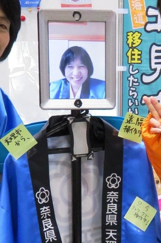田澤由利さんと一緒のテレプレゼンスロボット.jpg