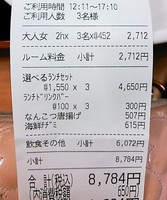 NCM_0949.JPG