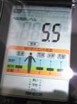 NCM_2628.JPG