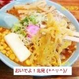oideyokitami3.jpg