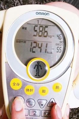 1408015体重.JPG