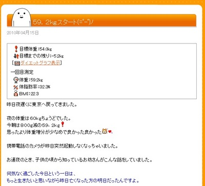 2010年4月15日.jpg