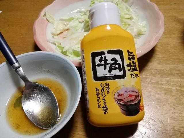 20171113たれ.jpg