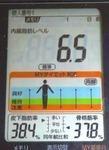 20171222内臓脂肪レベル.jpg