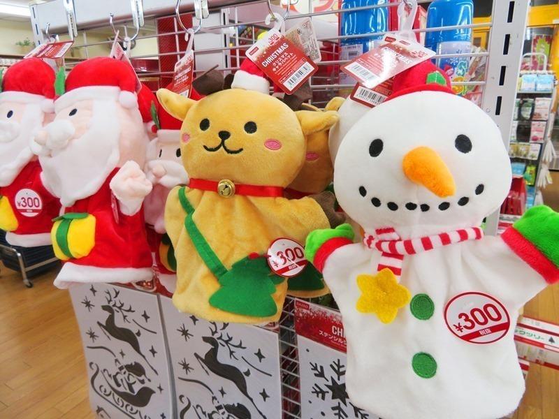 2017年11月ダイソー夕陽丘店2.jpg
