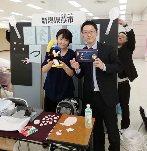 20180224新潟県燕市.jpg