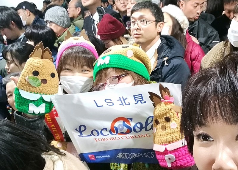 20180227LS北見 女満別空港2.jpg