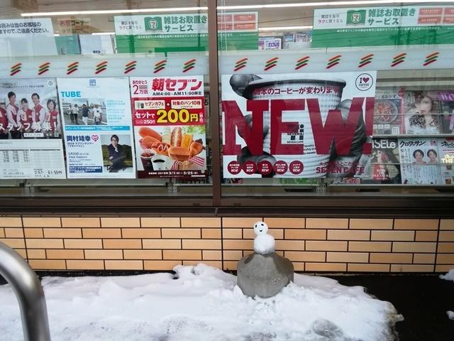 20180302雪だるま.jpg