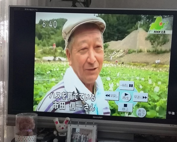 20180326市田さん.jpg