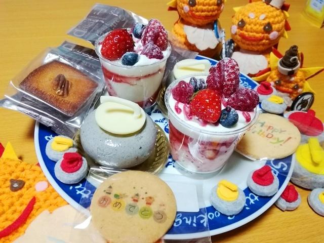 20180401ストーンの形のケーキだよ.jpg