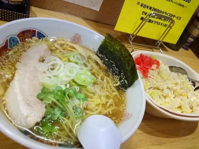 20180426ラーメン丸福 チャーハンセット .jpg