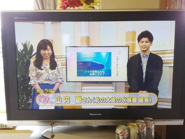20180426山内創館長.jpg