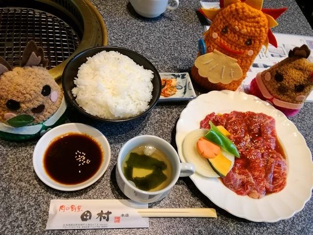20180529肉の割烹田村.jpg