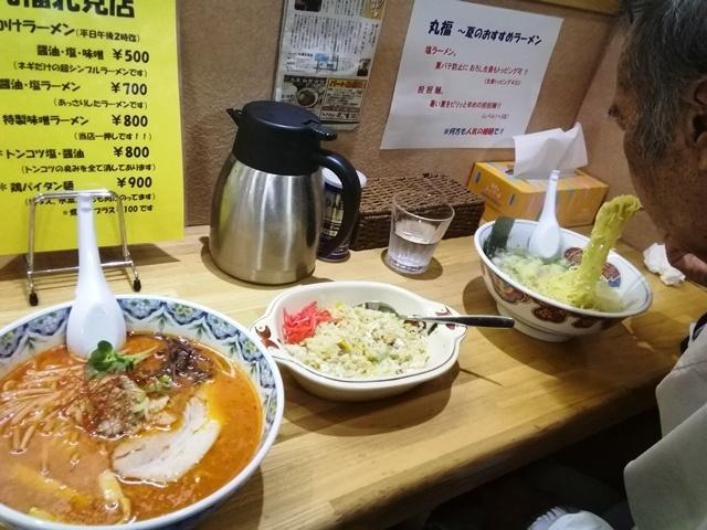 20180609丸福ラーメン.jpg