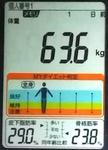 20180828体重たち (2).jpg