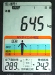 20180829体重たち4.jpg