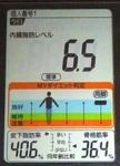20180830体重たち (1).JPG
