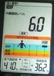 20180903体重たち (1).jpg